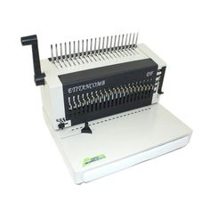 E Titan Comb Ultra Heavy Duty Electric Plastic Comb Binding Machine. The top-of-the-line DFG ETitanComb is a continuous-duty, reliable, user-friendly comb binding machine. No other machine in its class compares to this premium comb binding solution with all the features your business wants at a competitive price. ETitanComb is the best choice for bindery, POD, Quick Printer, Copy Shop and larger Corporation Office.