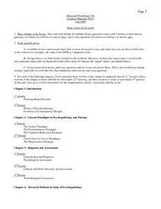 personal internet essay