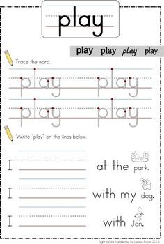 Sight Words - Writing Worksheets (Pre-Primer Words)