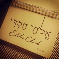 Elohei Chasdi (The God of My Lovingkindness)