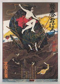 篠原勝之の画像 p1_15