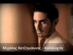 Mixalis Xatzigiannis - Kalinyxta (New Song 2013 HQ)