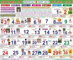 Tamil daily calendar for the day 23/09/2017 | September 2017 Tamil ...