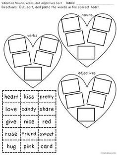 FUN Language Arts Printables for Valentine's Day- ABC Order, Parts of Speech, Inference, How-To's, Bookmarks, Recycled Valentine Mailboxes $