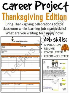 Thanksgiving Career Project & Activities (job search skills) from The Classroom Sparrow on TeachersNotebook.com -  (15 pages)  - This is a fun way for students to learn basic skills and requirements for a job or career. This is also a great way to bring some Thanksgiving celebrations into the classroom.