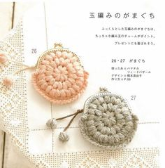 coin purse. pt 1. crochet. crochet-crochet-crochet