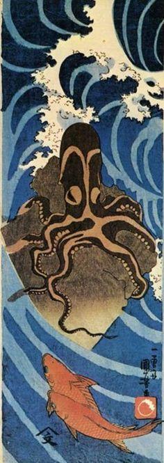 1837 Utagawa Kuniyoshi (1798-1861)