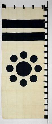 Military banner with bands and nine planet family crest, used by Hosokawa Yoshikuni (1835-1876), Japan. Edo period (1615-1868), 19th century. Dyed silk. Eisei-Bunko Museum, 4233. © Eisei Bunko, Japan.