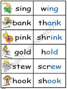 Summer Splash: rhyming by sight from Little Things by Fran Lafferty on TeachersNotebook.com -  (9 pages)  - 96 printable cards to practice rhyming by sight -- noticing patterns at the end of words