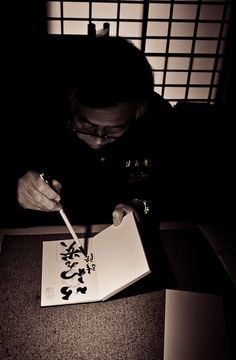 #Japanese #calligraphy #japan
