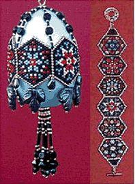 Ukrainian Folk Art Egg or Bracelet