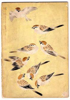 Japanese Design Books mid 19th Century, Meiji period, Lithograph Print