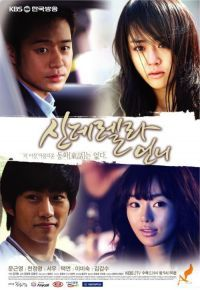Cinderella's Sister - (Korean 2010) I watched this ages back, and liked it. What can I say? I Love stories about misunderstood cold people who are abusive and mean, but really they are very nice, its just that the jerk Cinderella was stupid... I especially love when there is a male counterpart who understands. soo cute. and Taecyeon XD