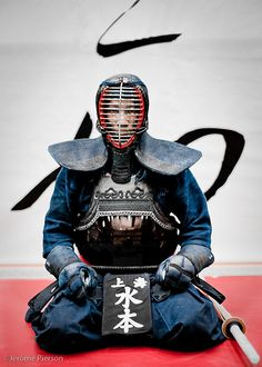 """Kendo (剣道 kendō?), meaning """"Way of The Sword"""", is a modern Japanese martial art of sword-fighting based on traditional swordsmanship (kenjutsu) which originated with the samurai class of feudal Japan."""