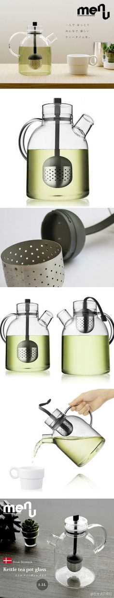 Do you drink tea? Now you see this glass teapot, what do you think?so so?awesome?ugly?