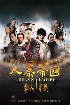 Phim Vương Triều Đại Tần 2013