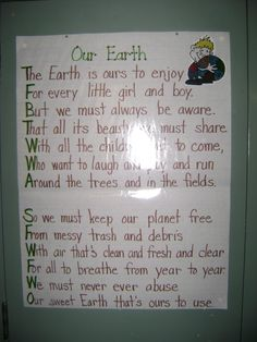 Earthworm environment essay