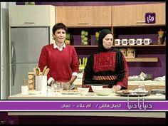 السيدة عطاف تطبخ المسخن و رغيف فلاحي بالزعتر | Roya - YouTube