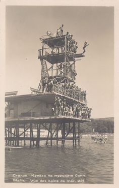 Courtesy of the Varna Public Library (http://catalog.libvar.bg). Stalin (former name of Varna, 1949 - 1956). Tower in the sea. http://europeana.eu/portal/record/09431/973474FFD3F95BA27DAD86D8AB86D9DC71C94858.html
