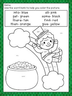 Color by Number/Word St. Patrick's Day