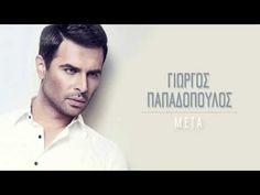 ▶ ΓΙΩΡΓΟΣ ΠΑΠΑΔΟΠΟΥΛΟΣ - ΜΕΤΑ | OFFICIAL HD (NEW) (+LYRICS) - YouTube