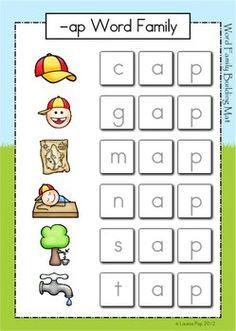 15 Word Building mats for word families with a response / recording booklet. Perfect for use with Scrabble letter tiles, or use the letter tiles included in the unit. Could also use these with mini magnets, play dough and play dough stamps, ink stamps, or a dry erase marker! So many ways to use this for word work!