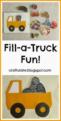Craftulate: Fill-a-Truck Fun!
