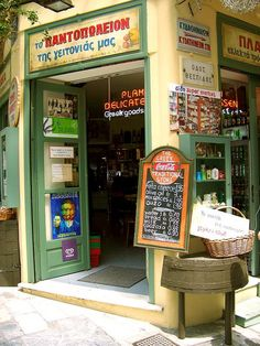 Grocery Shop in Plaka Athens, selling feta cheese and ouzo