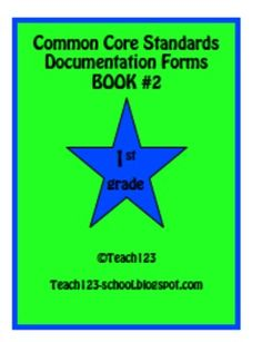 Book #2:  1st Grade Common Core Standards - Documentation Forms includes lesson plan forms, progress reports, and open-ended forms. $5