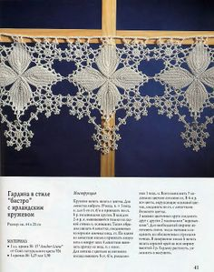 Gorgeous crocheted edgings with charts. Russian site. I'd love to make this for my kitchen window! #crochet #lace @Af's 24/3/13