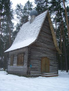 Orthodox church at the Latvian Ethnographic Open Air Museum.  Misha1138, flickr