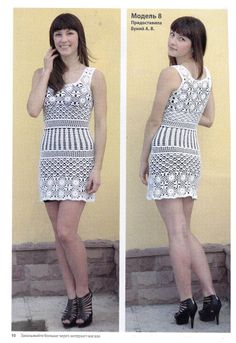 Crinochet: White Crochet Dress by Melissa Odabash