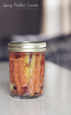 Home Grown Spicy Pickled Carrots recipe