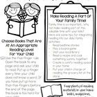 This printable letter is a nice way to send home some quick tips to your students' parents.  Parents are very motivated to help their children with...