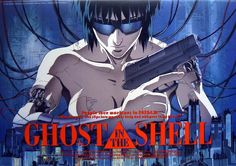 GHOST IN THE SHELL / 攻殻機動隊 (1995)