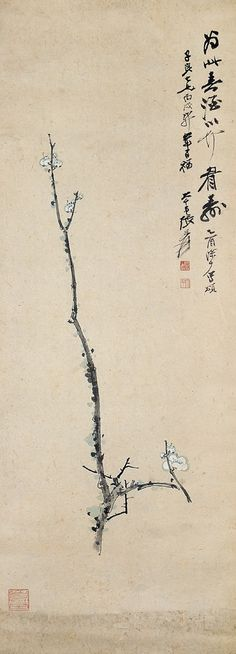 张大千 腊梅 | Painted by Zhang Daqian (張大千, 1899-1983). China Onl… | Flickr