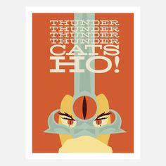 Lion-O! 18x24 now featured on Fab.