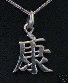 Chinese Health Charm Celtic Silver Pendant Jewelry Sterling Silver 925 Jewelry