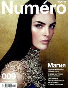 Hilary Rhoda in Ralph Lauren Collection on the cover of Numero Russia Magazine