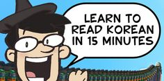 PSA: Learn to Read Korean in 15 Minutes!