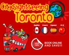 Hop on Hop off Tours Toronto