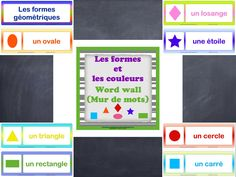 $ WORD WALL - Les formes et les couleurs - Make your students practice saying the shapes and the colors in French by:    - building a word wall of geometric shapes (8 cards - 7 shapes)    *** NOTE: This product is included in:  Les Formes et Les Couleurs ***
