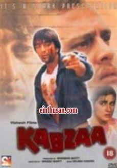 Kabzaa hindi movie online