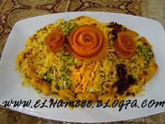 Shirin Polo  :Sweet Rice with nuts & fried saffron chicken  Iranian cuisine