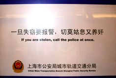 """""""If you are stolen, call the police at once."""""""