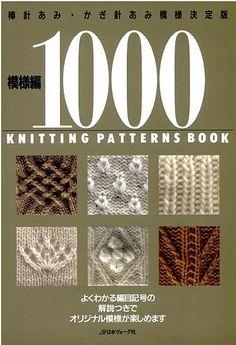 charts, books, knit stitch, knitting patterns, crochet patterns, knit patterns, stitches, pattern book, stitch patterns