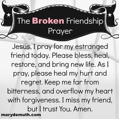 Here's a #prayer you can #pray if you have a painful, broken #friendship.