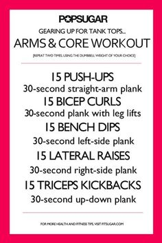 Gear Up for Tank Tops with PopSugar's Arms and Core Workout. This is a great one to add after a run or incorporate during a run outside!