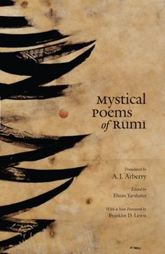 Rumi is considered one of the great literary figures of Persia whose poetry transcends ethnic and temporal borders. You can find Rumi referenced through poetry and popular songs around the world, even in American folk and rock music. Take a look at some of the poems of this perennial poet of love. -Allan Scherlen, Social Sciences Librarian