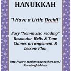 "*** HANUKKAH SPECIAL $3.00 ***  COMING SOON:  Look for FREE accompanying Orff arrangement for ""I Have a Little Dreidl"" on our MUSIC FACEBOOK FRENZY..."